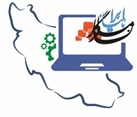 امنیت شبکه | تست نفوذ شبکه | امنیت سایت